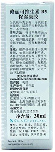 Buy skinceuticals hydrating b5 gel 30ml