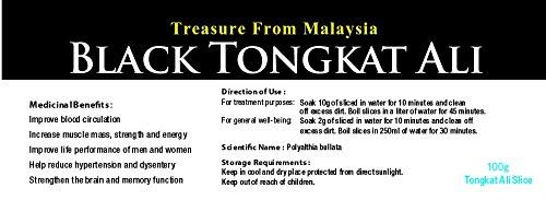 Natural Herbal Sex Booster, 100% Pure Black Tongkat Ali [Polyalthia Bullata] Root Slices (100g) by Rahsia Herbal (Image #3)