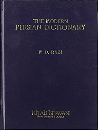 The Modern Persian Dictionary: Persian, Urdu and English - 20, 000 Words and Technical Terms