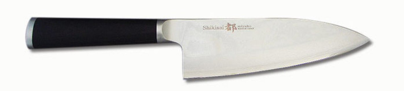 Miyako Japanese 33 Layers Damascus Steel Deba Knife, 6-1/2-In, With Wooden Handle: Chefs' Best And Favourite Knife by MIYAKO