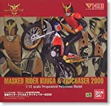 Masked Rider Kuuga & Trychaser 1/12 scale prepainted polystone resin model by Kamen Rider