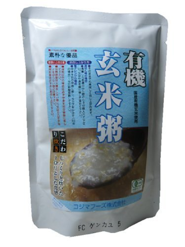 Organic brown rice porridge series 200gX20 pieces brown rice porridge