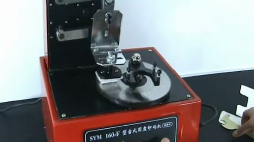 Gowe® Semi-auto Electrial Pad Printing Machine, Desktop Ink Coding Machine, Suit for Printing on Smooth Surface: Tube, Metal and so on
