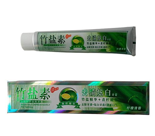 Bamboo Salt Toothpaste Fresh Breath Elegant Fragrance Whitening Teeth Preventing Tooth Decay Tartar Remover(1 Count)