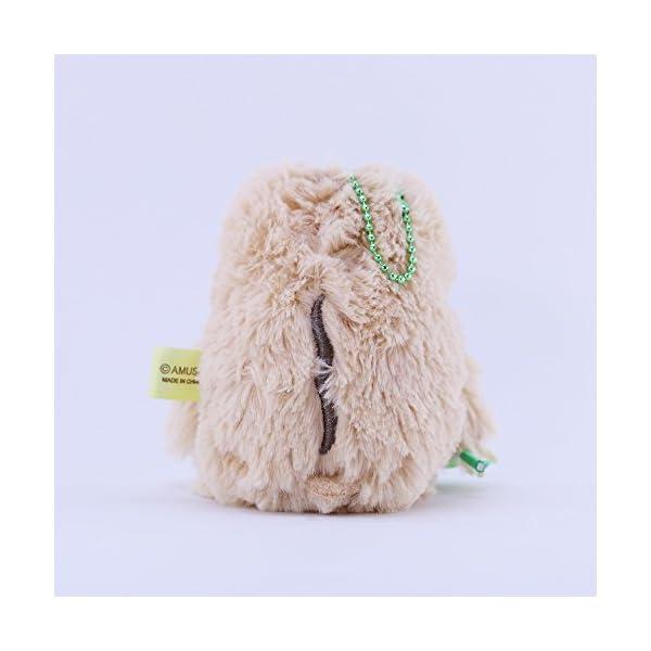 Amuse Sloth Plush Namakemono Mikke Matarri Brown With Leaf - Sloth Plush Ball Keychain 3.9&Quot; Height - Authentic Kawaii From Japan -