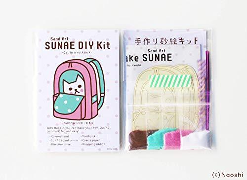 SUNAE(Sand Art) DIY Kit -Cat in a rucksack- from Naoshi