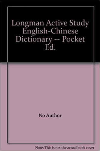 English | Book Download Pdf Site