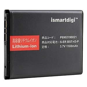Ismart 1100mAh Battery for Sony Ericsson Yari (U100i) Elm (J10i2) Hazel (J20i)