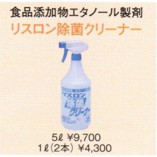 除菌クリーナー 5L B00CQGV17M