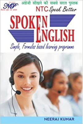 Amazon in: Buy NTC Spoken English Book Online at Low Prices