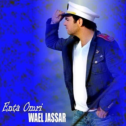 wael jassar youm zefafek mp3