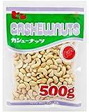 東洋ナッツ カシューナッツ 500g