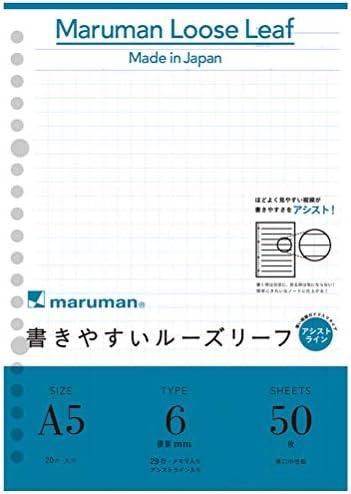 マルマン ルーズリーフ A5 アシストライン入6mm横罫 50枚 L1341 10冊セット