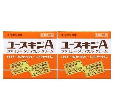 【2 개세트】유스킨A ( 120g ) ( 핸드 크림 )