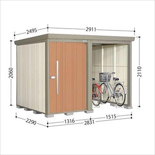 タクボ物置 TP/ストックマンプラスアルファ TP-Z2822 一般型 結露減少屋根 『駐輪スペース付 屋外用 物置 自転車収納 におすすめ』 トロピカルオレンジ B071WNF1M1