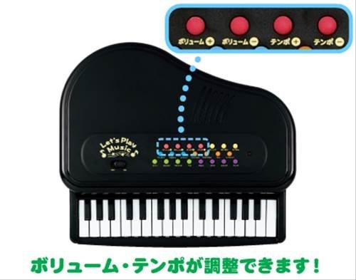 Kids mini piano No.8868 japan import