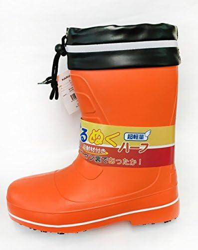 超軽量 防寒ブーツ N2514 防寒長靴 冬靴 レインブーツ