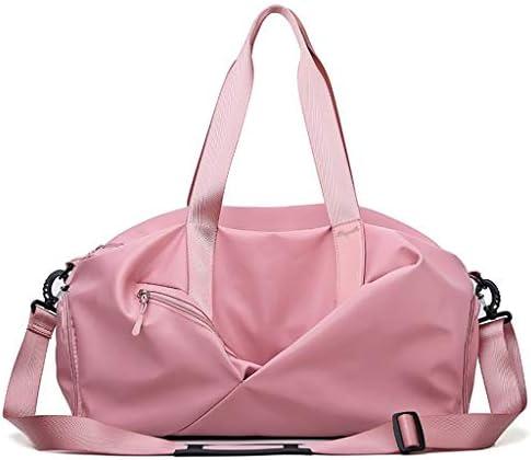 多機能スポーツとフィットネス服バッグ軽量で大容量短距離旅行バッグドライとウェット分離デザイン HMMSP (Color : Pink)