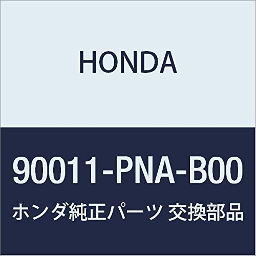 2017 Honda Civic Clutch - Honda 90011-PNA-B00, Clutch Flywheel Bolt
