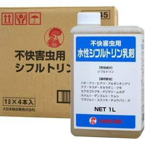金鳥 水性シフルトリン乳剤 1L×4本 不快害虫用 B07QJ2HGCJ