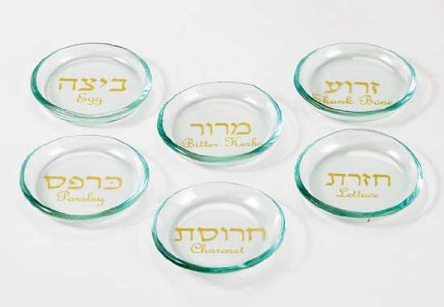 Little Glass Bowls for Passover Seder Plate by Zion Judaica Ltd (Image #1)