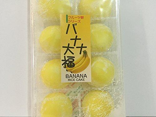 Japanese Mochi Fruits Daifuku (Rice Cake) CHOICE OF: Strawberry, Melon, Green Tea, Orange and Banana Flavors (1 Banana)