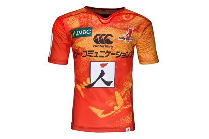 4906332dcc2 Canterbury Sunwolves 2016 Home Super Rugby S/S Shirt - Size L:  Amazon.co.uk: Clothing