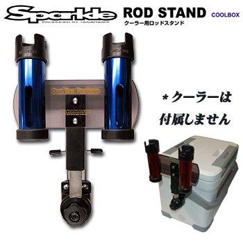 TANAHASHI/タナハシ製作所 RODSTAND/ロッドスタンド クーラーBOX用の画像