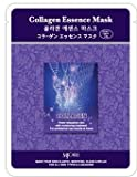Cosmetic Collagen Facial Mask Sheet 15pcs - Collagen Essence by MJ CARE