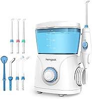 homgeek 口腔洗浄器ジェットウォッシャー 歯ぐきケア600ml 歯間ジェット10段水圧調節 歯間ブラシ7本ノズル