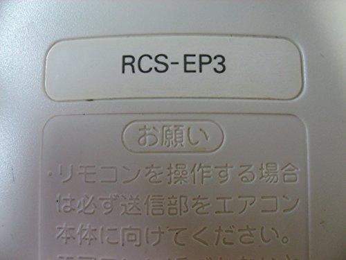 三洋電機 エアコンリモコン RCS-EP3