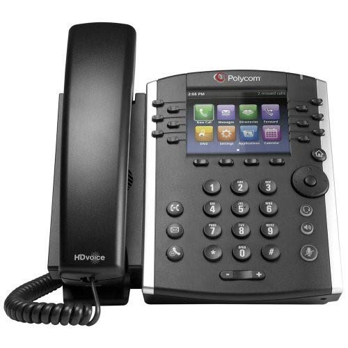 Polycom VVX 411 Corded Business Media Phone System - 12 Line PoE - 2200-48450-001 - AC Adapter Included by Polycom Inc.