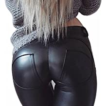 Faux Leather PU Elastic Shaping Hip Push Up Pants Black Sexy Leggings for Women