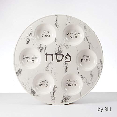 Passover Ceramic Seder Meal Plate - Marble Design