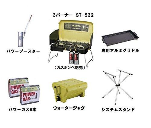 SOTO(ソト) 3バーナー ST-532+5点セット B0030X2OQM