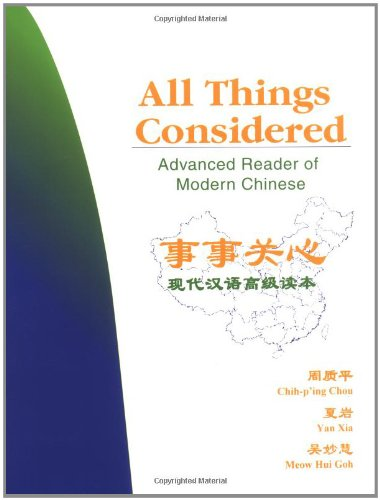 All Things Considered: Advanced  Reader of Modern Chinese.