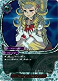 FutureCard Buddyfight / No Pain No Gain (BT05/0033) / Booster Set 5: Purgatory KNIGHTS / A Japanese Single individual Card