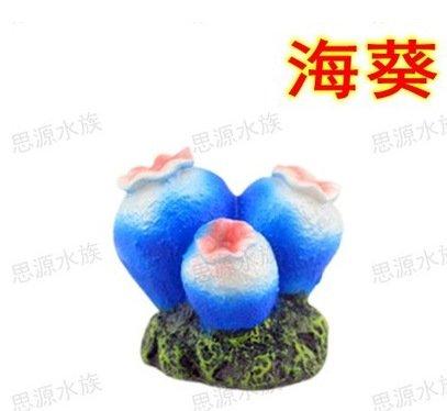 suunhh Juego de adorno de acuario oxígeno bomba de aire Pecera Paisaje Decoración Accesorios, Mar Anémonas: Amazon.es: Productos para mascotas