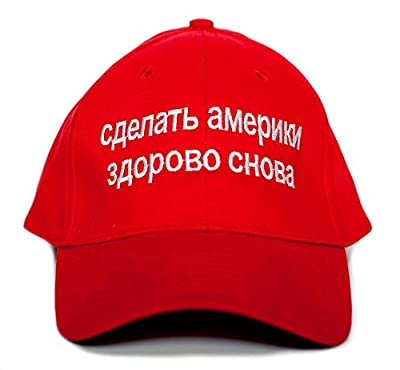 Russian Make America Great Again Trump Hat - In Russian Translation Cap