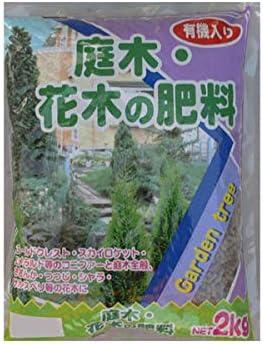 油粕などの有機質主体のバランスのとれた成分配合。 3-48 あかぎ園芸 庭木・花木の肥料 2kg 10袋 〈簡易梱包