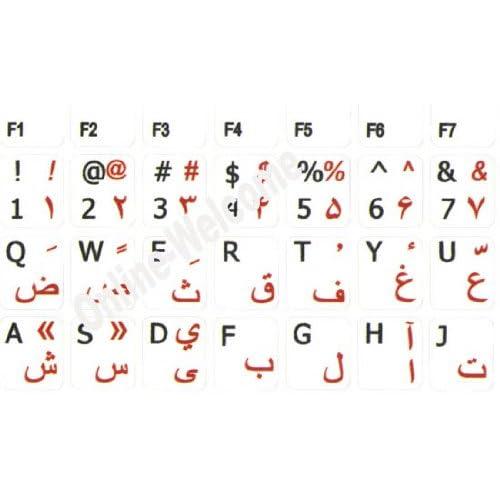 low-cost MAC FARSI (PERSIAN) - ENGLISH WHITE BACKGROUND