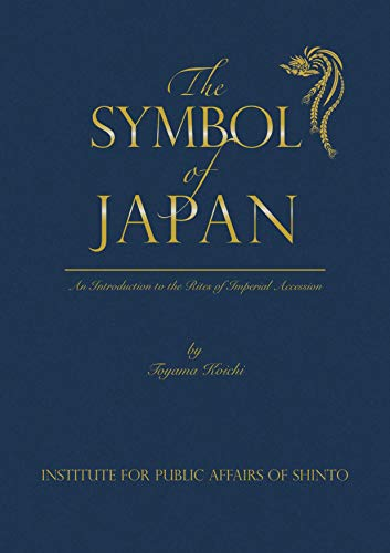 (The Symbol of Japan: An Introduction to the Rites of Imperial Accession )