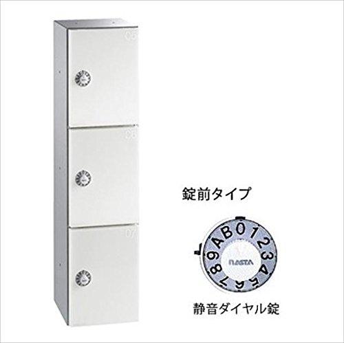 ナスタ プライベートボックス 3個 静音ダイヤル錠 KS-PV200S-3D-□□ \u203b受注生産品  アクアミント(AM) B06XYG3B6S 17500 本体カラー:アクアミント(AM) 本体カラー:アクアミント(AM)