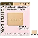 コフレドール COFFRET DOR コフレドール ヌーディカバー モイスチャーパクトUV レフィル [並行輸入品]