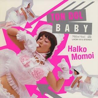 Akahori Gedou Hour Lovege by Haruko Momoi