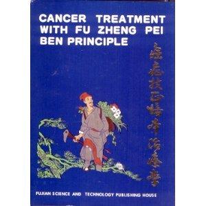 Cancer Treatment with Fu Zheng Pei Ben Principle, Mingji, Pan & Xiuzhuang, Chen & Jinfen, Cai