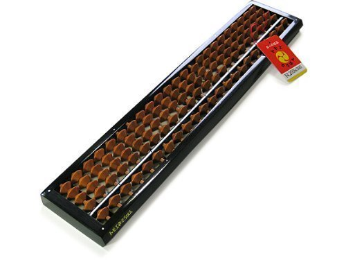 Japan Japanese Standard Abacus Soroban Tomoe Four balls 23 figures 43300