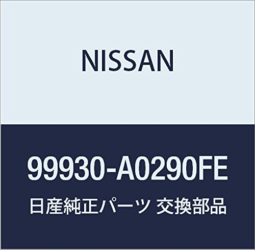 NISSAN(ニッサン)日産純正部品セット カバー シート 99930-A0290CSB00LEGOS7U--