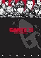 Gantz Volume 32 (英語) ペーパーバック