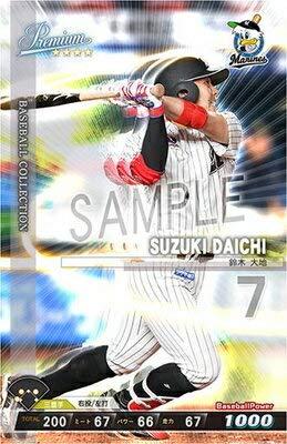 ベースボールコレクション/2018C1-BBCC01-C009 P 佳浩 丸
